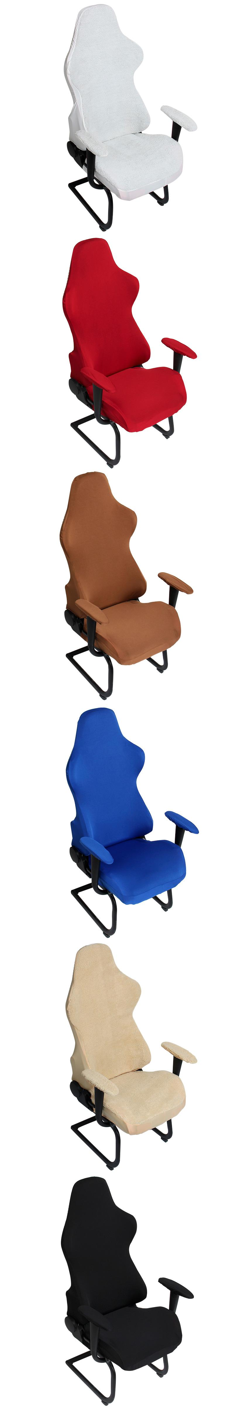 Hot Selling fice Chair Covers Spandex Seat Covers for puter