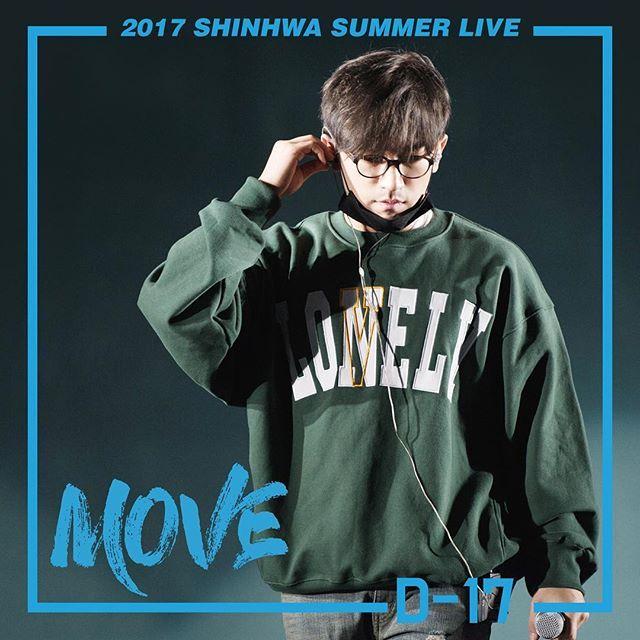 Summer Music Concert 2017: . [2017 SHINHWA SUMMER LIVE 'MOVE' D-17] #SHINHWA #CONCERT