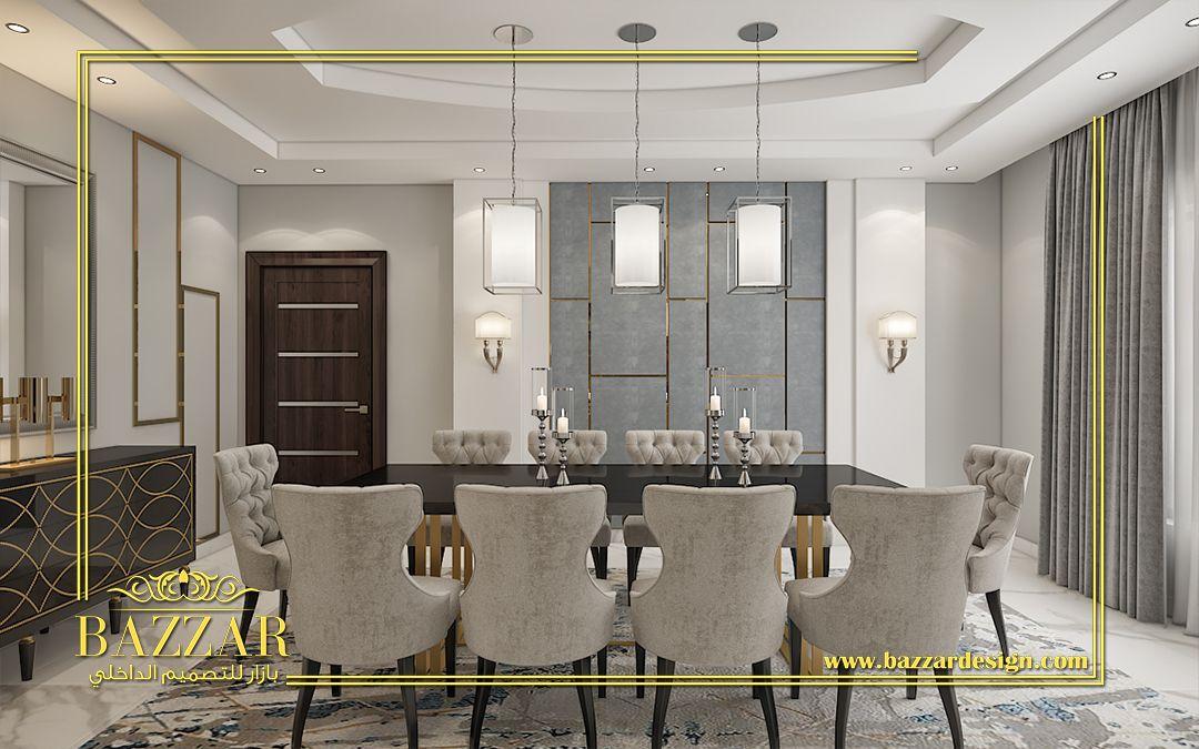 غرفة طعام مودرن تم استخدام بعض عناصر الديكور مثل ورق الحائط واستخدام اللون الذهبى فى الاطارات لاضافة نوع من الفخامة للمكان مع استخدام مجم Home Deco Home Design