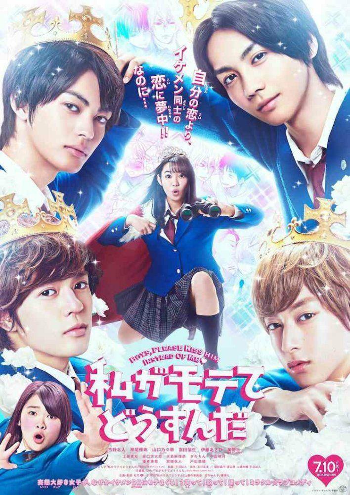Live action Watashi ga Motete Dousunda di 2020 Komedi