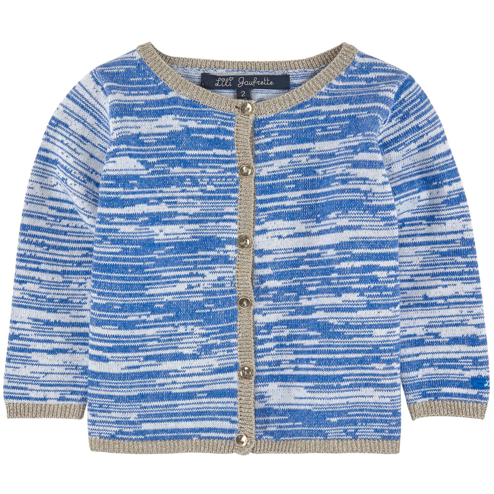 Cardigan maille en coton - Bleu chiné - 106534