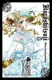 lataa / download KUROSHITSUJI – PIRU HOVIMESTARIKSI 13 epub mobi fb2 pdf – E-kirjasto