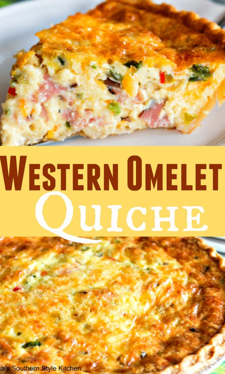 Western Omelet Quiche Quiche Westernomelet Ham Brunch Breakfast Lunch Food Recipes Baking Holiday Holi Breakfast Recipes Breakfast Recipes Casserole