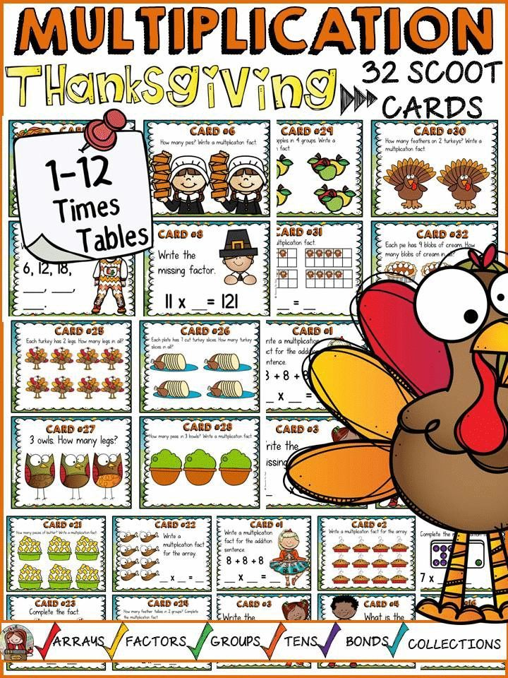 Thanksgiving math activities: multiplication scoot   Times tables ...