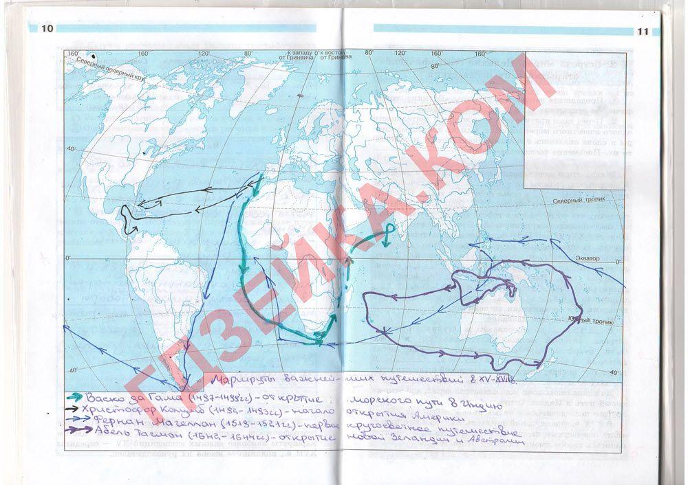 Картам истории нового 8 по по гдз класс 8 класс контурным времени
