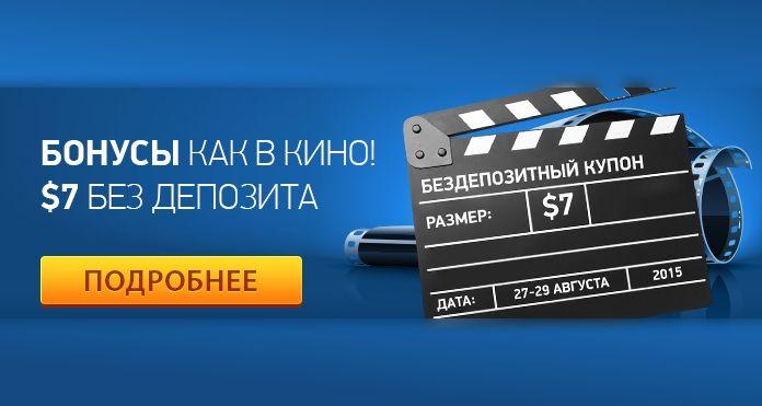 Скачать бесплатно slot-o-pol