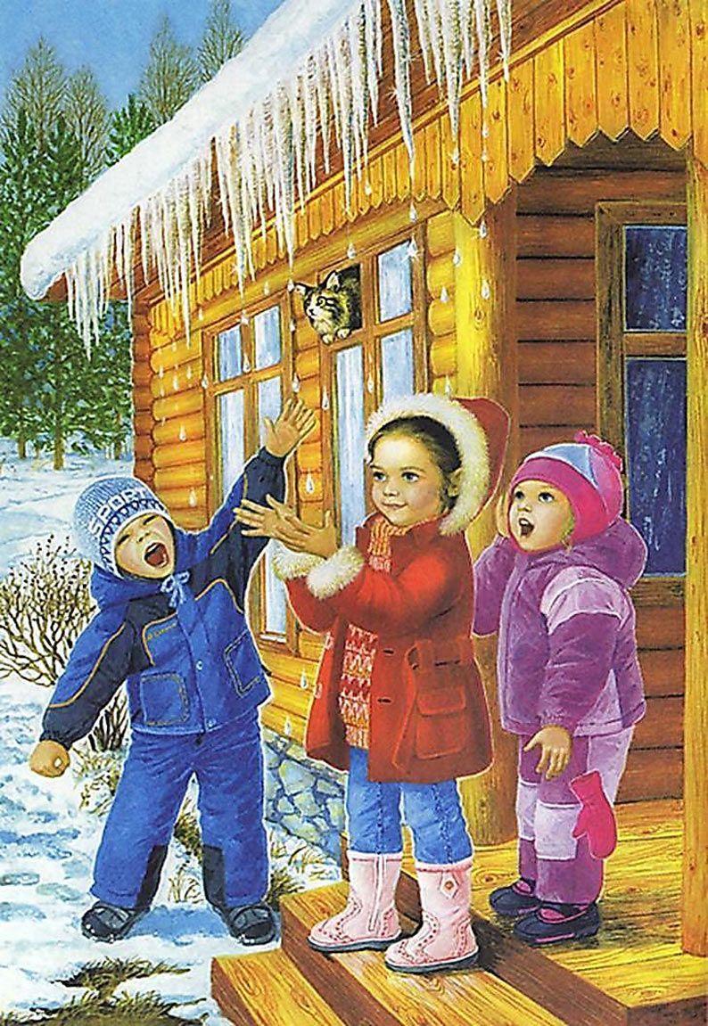 Весна: картинки для детей   Иллюстрации, Дети, Ретро картинки