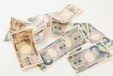 貯金の秘訣 口座は給与振込用、支払い用、貯蓄用に分ける - ライブドアニュース