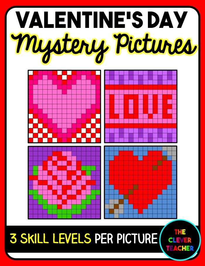 Mystery Pictures Valentine\'s Day - Multiplication and Division Facts ...