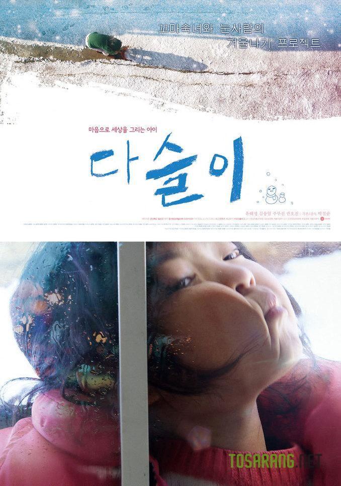 Daseulyi Lovable_2011.111124.HDTV.H264.540p-RTP (Torrent> Cine> Película Corea) | Tosarang.Net - películas, televisión (artes escénicas, temas de actualidad, drama, música) y los sitios de descarga de vídeo