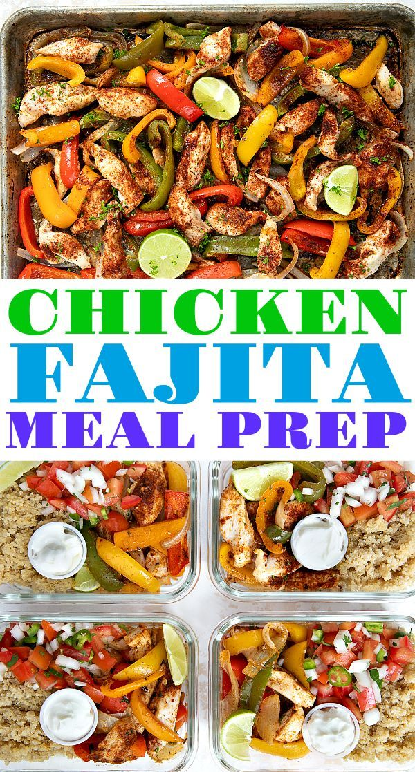 Fajita Bowl Meal Prep