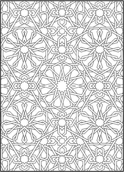 Alhambra coloring pages ~ 안티스트레스를 위한 어른색칠공부 컬러링북 도안 색칠공부는 어렸을때 다들 한번쯤 해본 적이 있 ...