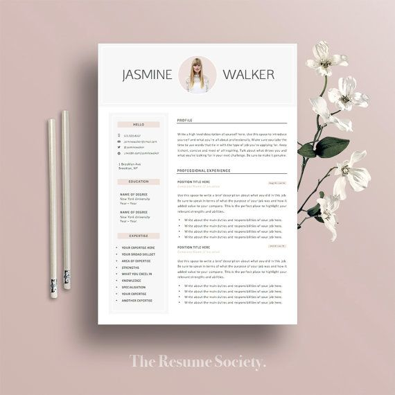 Resume Template 4 Page - CV - Cover Letter - References - MS Word