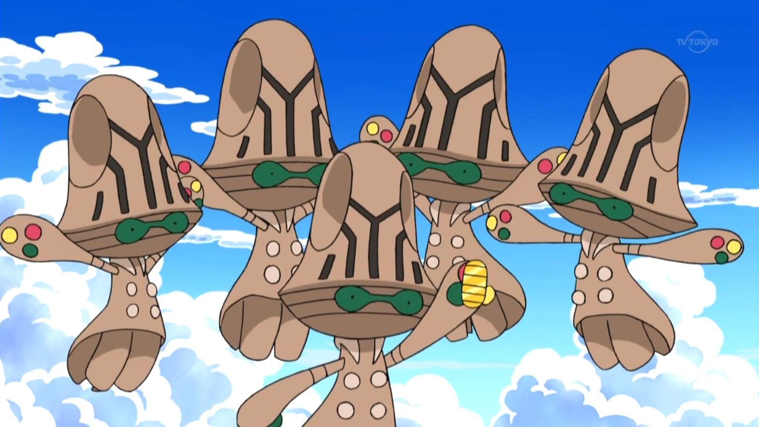 Beheeyem Play Pokemon Pokemon Pokemon Go