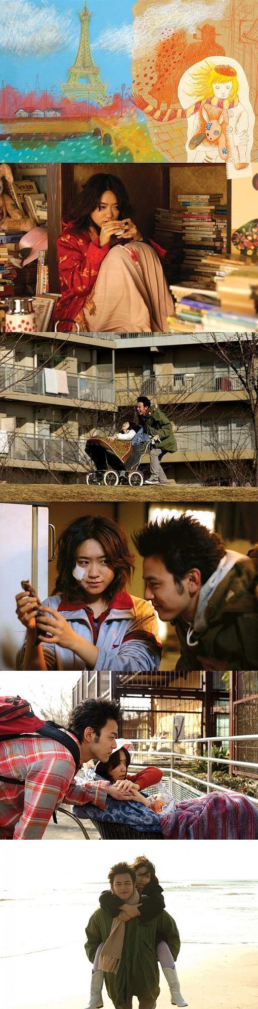 Josee The Tiger And The Fish 2003 Film Music Books Movie Scenes Scenes