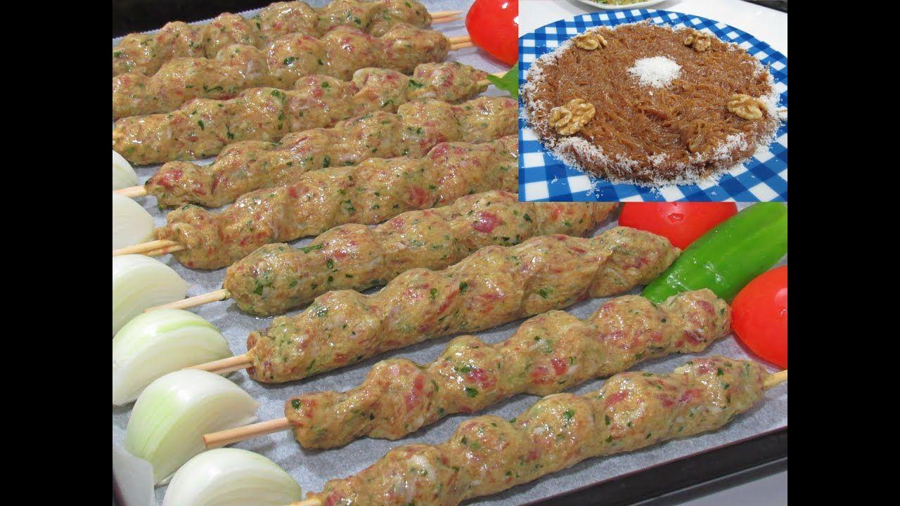 كفتة البطاطس التركية اقتصاديه و التحلية حلاوة الشعرية مع سلطة أحلى واط Food Sausage Meat