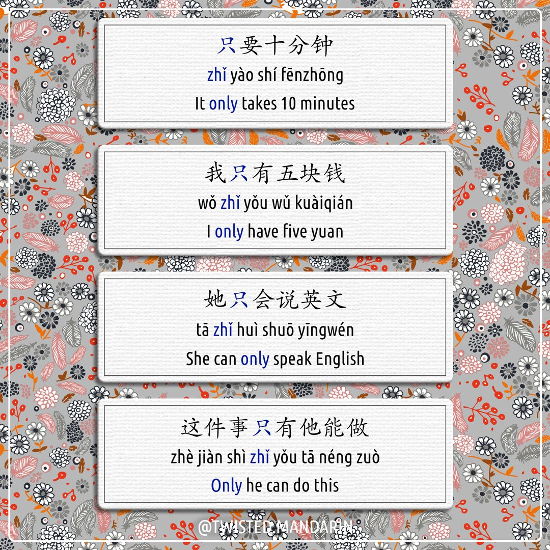 Pin By Eyndia Scruggs On Learn Chinese Chinese Language Learning
