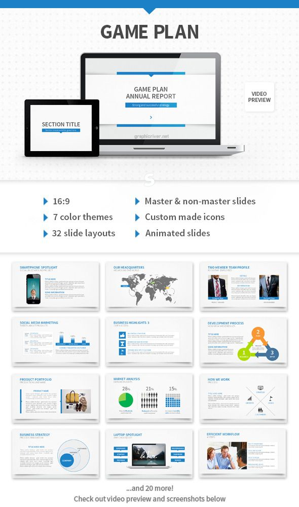 Game Plan PowerPoint Template Business powerpoint templates