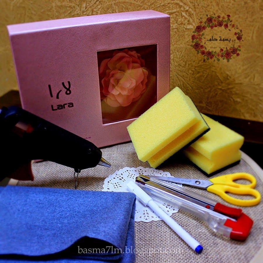 صندوق تنظيم الخواتم   DIY Rings Jewelry Box Organizer