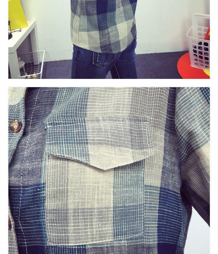 Cloud Nine Long-Sleeved Plaid Shirt | YESSTYLE