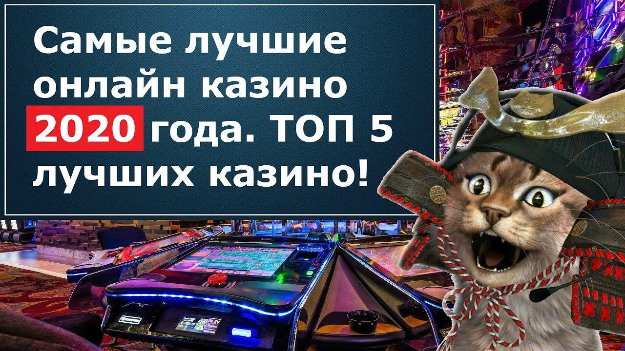 Играть в казино регистрация с телефона сколько казино вулкан