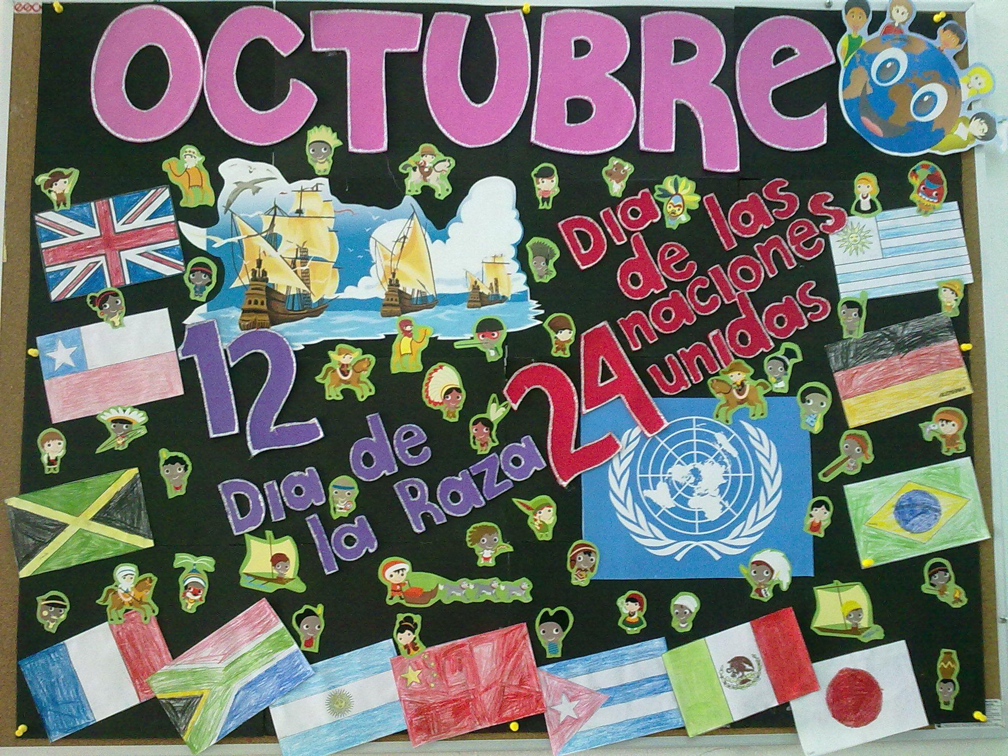Mural octubre bulletin board mi sal n de clases for Cuales son las partes de un periodico mural