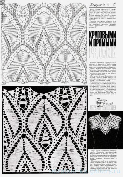 Gallery.ru / Фото #36 - 170 - nezabud-ka | Ganchillo | Pinterest ...