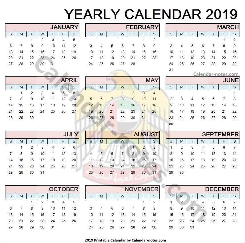 Calendar 2019 Uae With Holidays Uae Calendar 2019 Calendar Uae