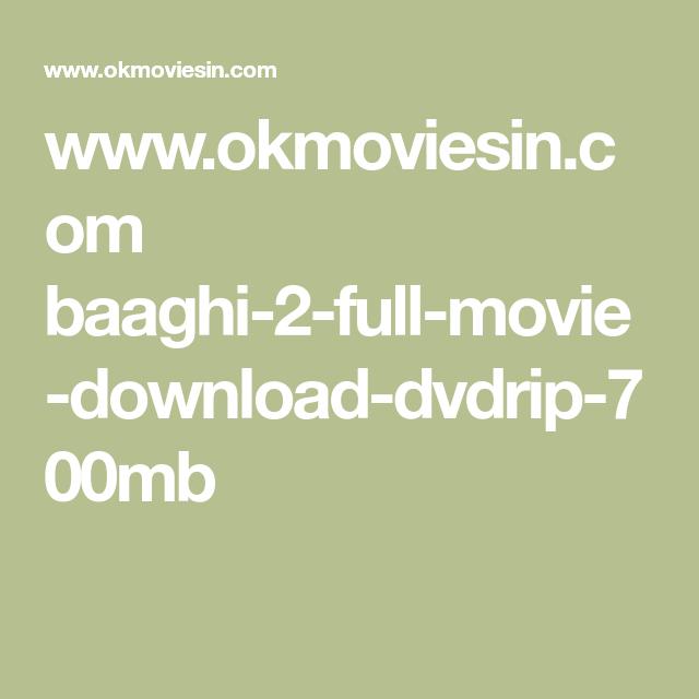 Blackmail movie online dvdrip download