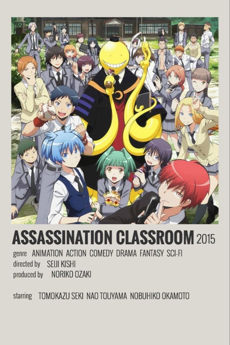 Assassination Classroom Alternative Movie Poster By Eliza Anime Films Anime Canvas Anime Printables