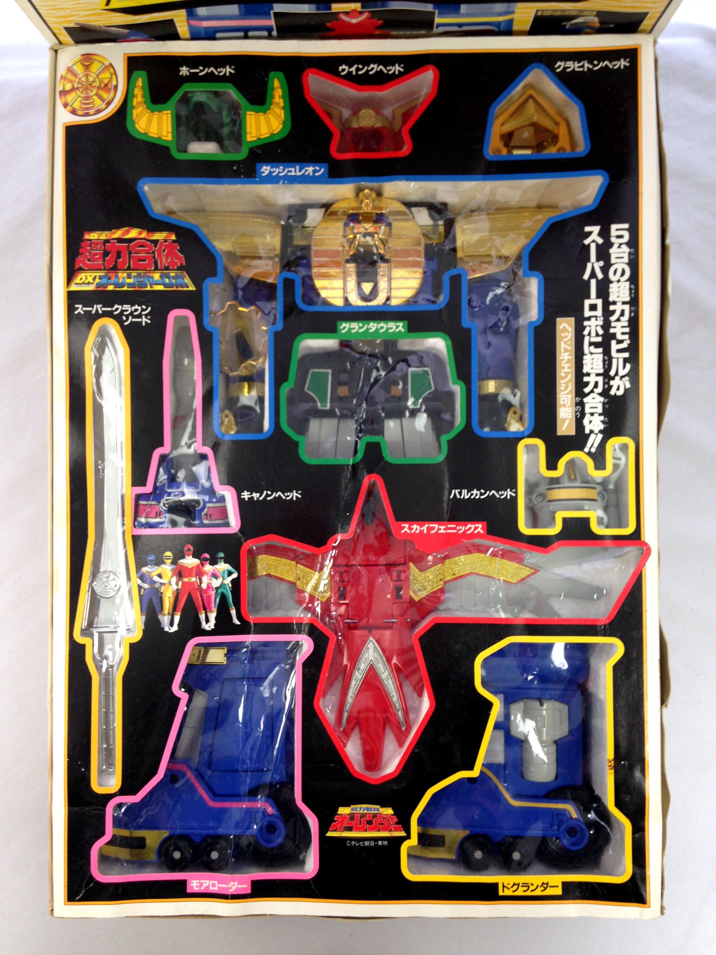 Bandai Deluxe Power Rangers Zero Megazord Sentai Ohranger
