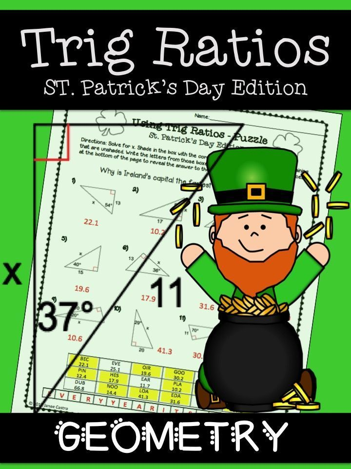 Geometry St Patricks Day Activity Trig Ratios Pinterest