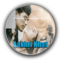 Download Aakhri Khat Full-Movie Free