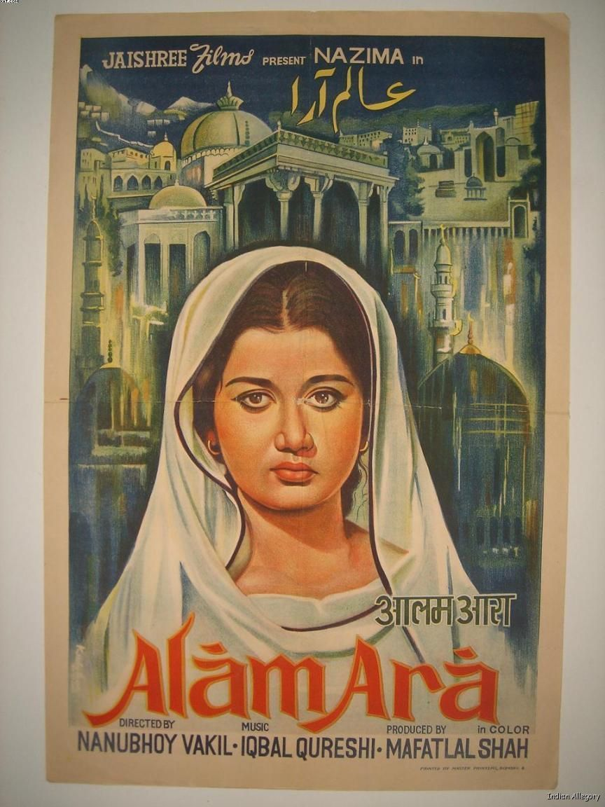 Watch Alam Ara Full-Movie Streaming