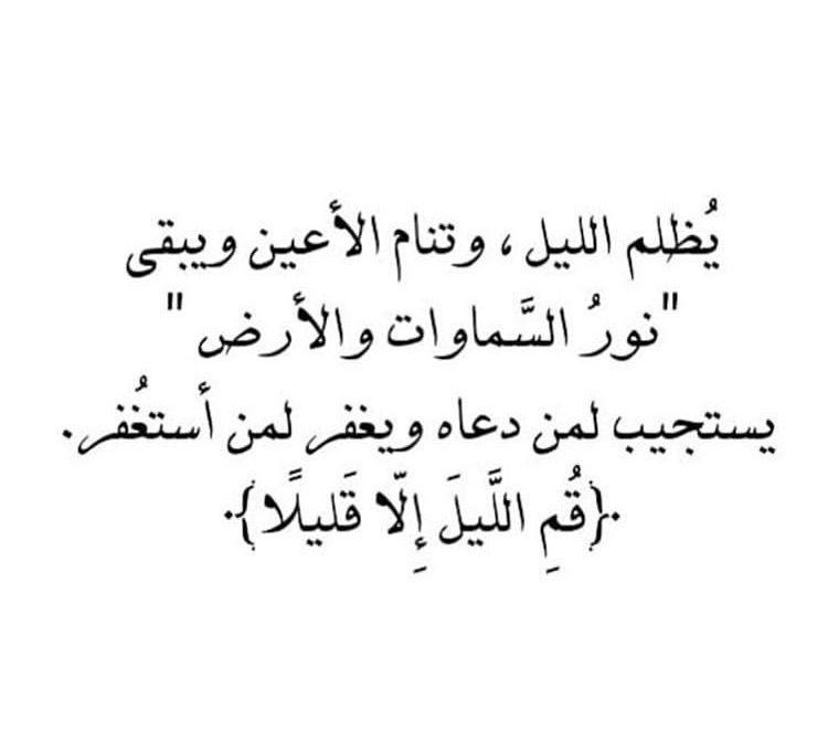 Pin by لا اله الا الله❤️محمد رسول الله on إسلاميات