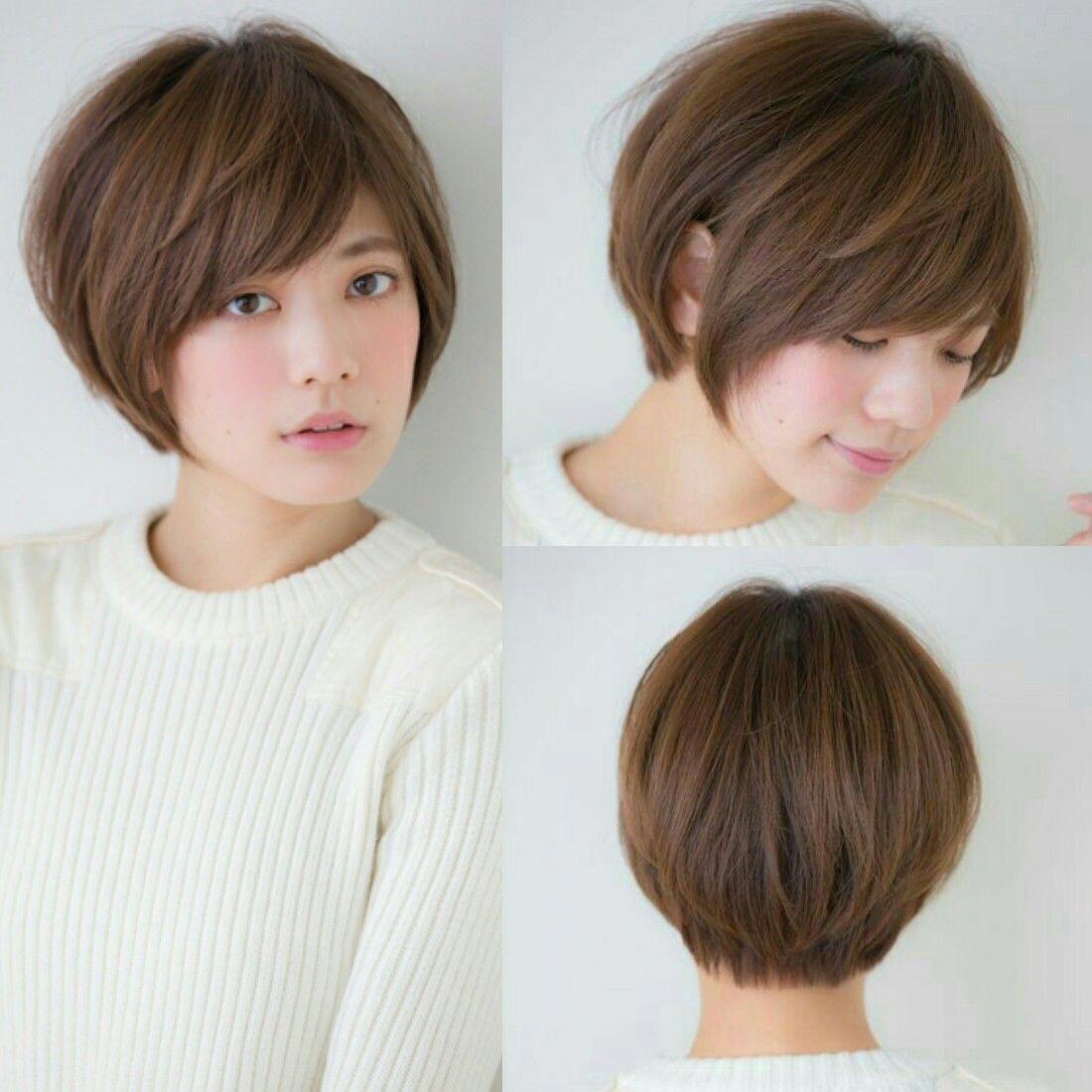 Asian japanese haircut #shortstraighthair  Asian short hair