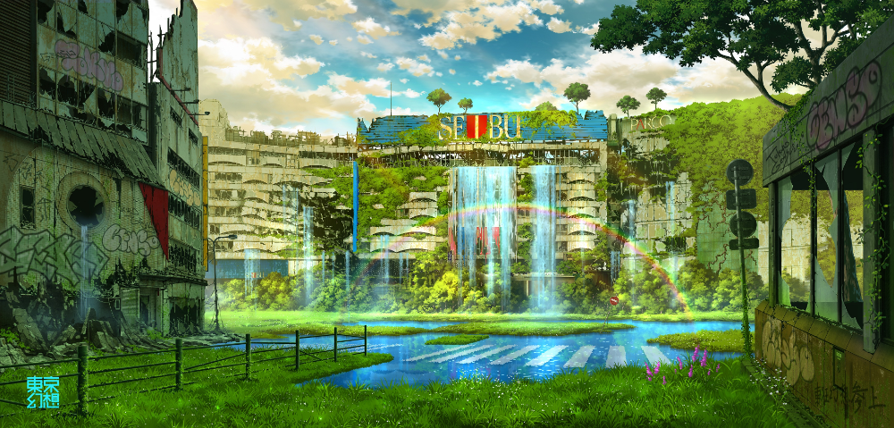 2020 幻想 庭園