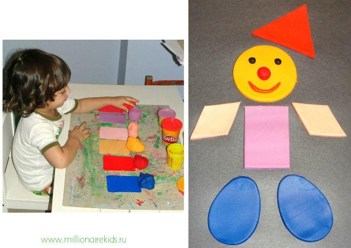 Геометрия для малышей | Для малышей, Геометрия и Малыши