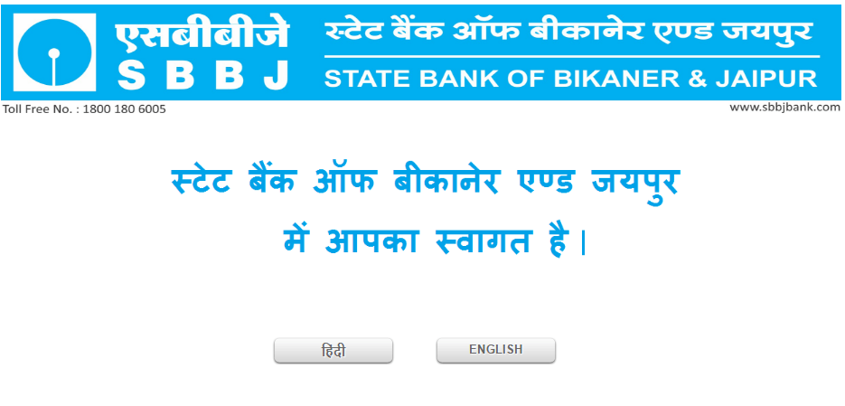 State Bank Of Bikaner And Jaipur Personal Loan Interest Rate Eligibility Personal Loans Loan Interest Rates Loan