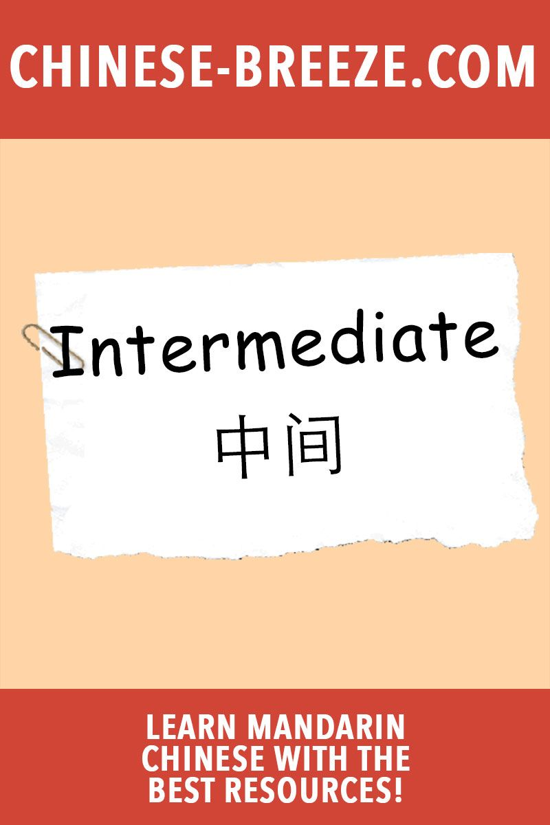 If you are an intermediate learner but feel a bit stuck in