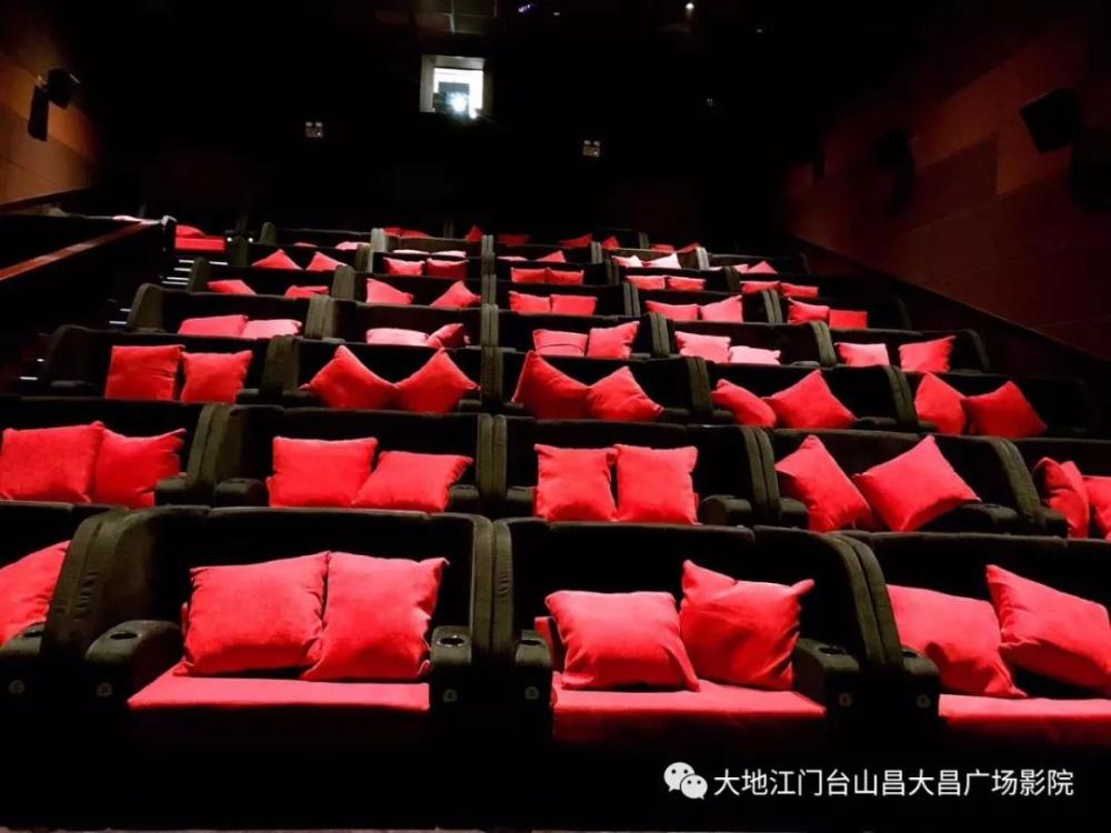 江门台山昌大昌影院星幕厅 大地江门台山昌大昌广场影院 微信公众号文章阅读 Wemp In 2021 Cinema Theatre Home Decor Decor