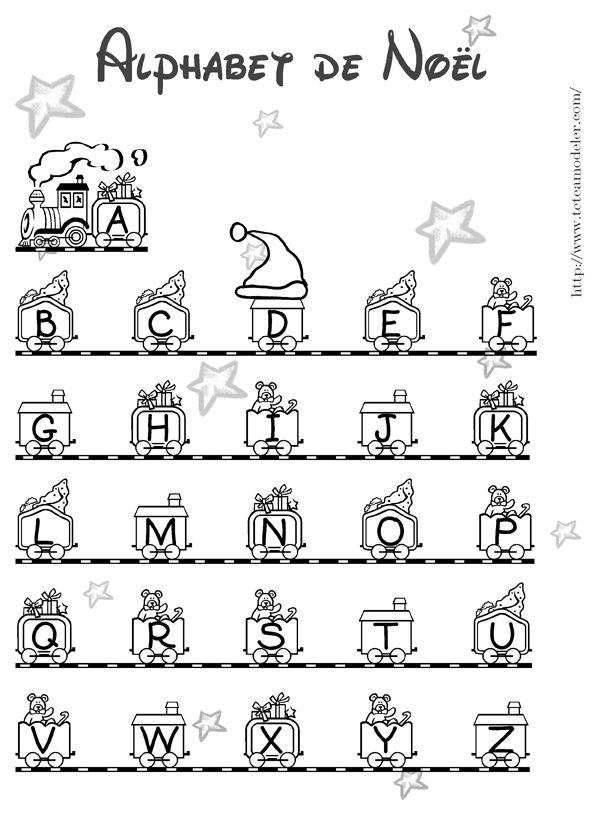 Alphabet Noel alphabet train de noël à colorier - modèle 2 | ΧΡΙΣΤΟΥΓΕΝΝΑ