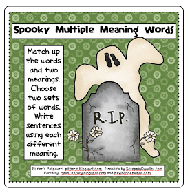 Multiple Meaning Word FREEBIE! by The Primary Gal | TpT