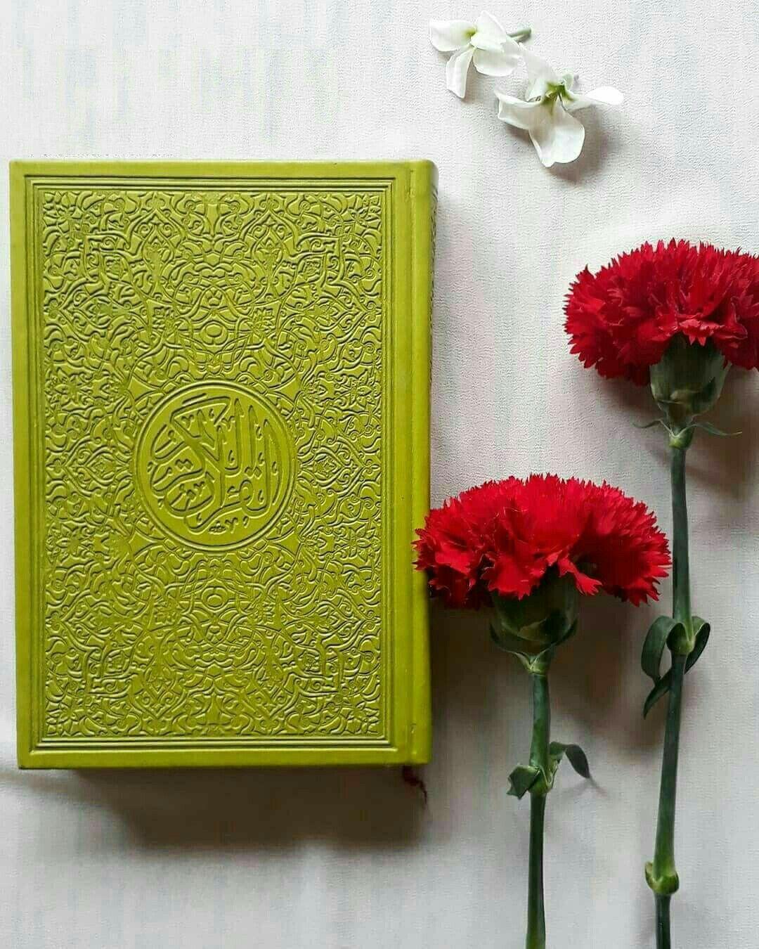 Pin By Saima Saleh On Beautiful Mushaf Quran Wallpaper Quran Book Holy Quran