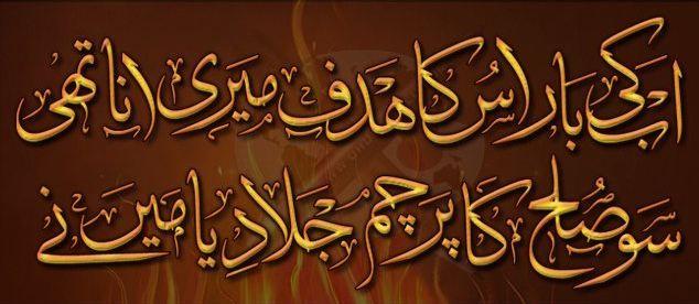 Image Result For Pirzada Qasim Poetry Dunya News Poetry Poet