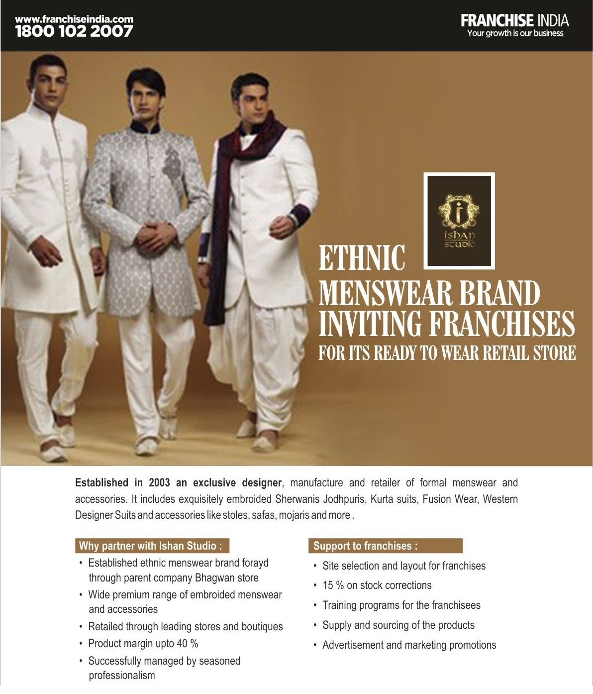 Explore Some Popular Fashion Franchise Businesses Only At Franmatch In Mumbai On 12th December 2014 Men S Fashion Brands Formal Mens Fashion Franchise Business