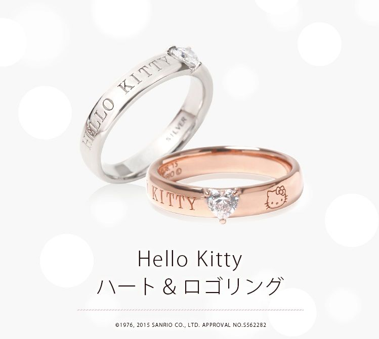 Hello Kitty Wedding Ring We Just Got A Flash Of Dianna Agron S Wedding Ring And It S Gorgeous Hello Kitty Wedding Wedding Rings Wedding Rings Engagement
