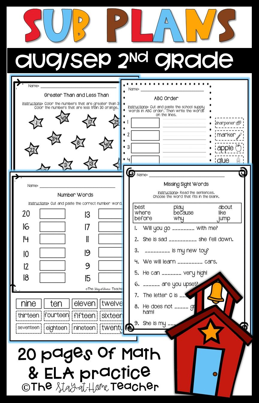 Make planning for a substitute a breeze with these NO PREP worksheets! Each  set includes 20 Ma…   How to plan [ 1344 x 864 Pixel ]