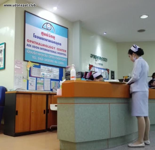 Aek Udon International Hospital Holiday Insurance Medical Insurance Private Hospitals