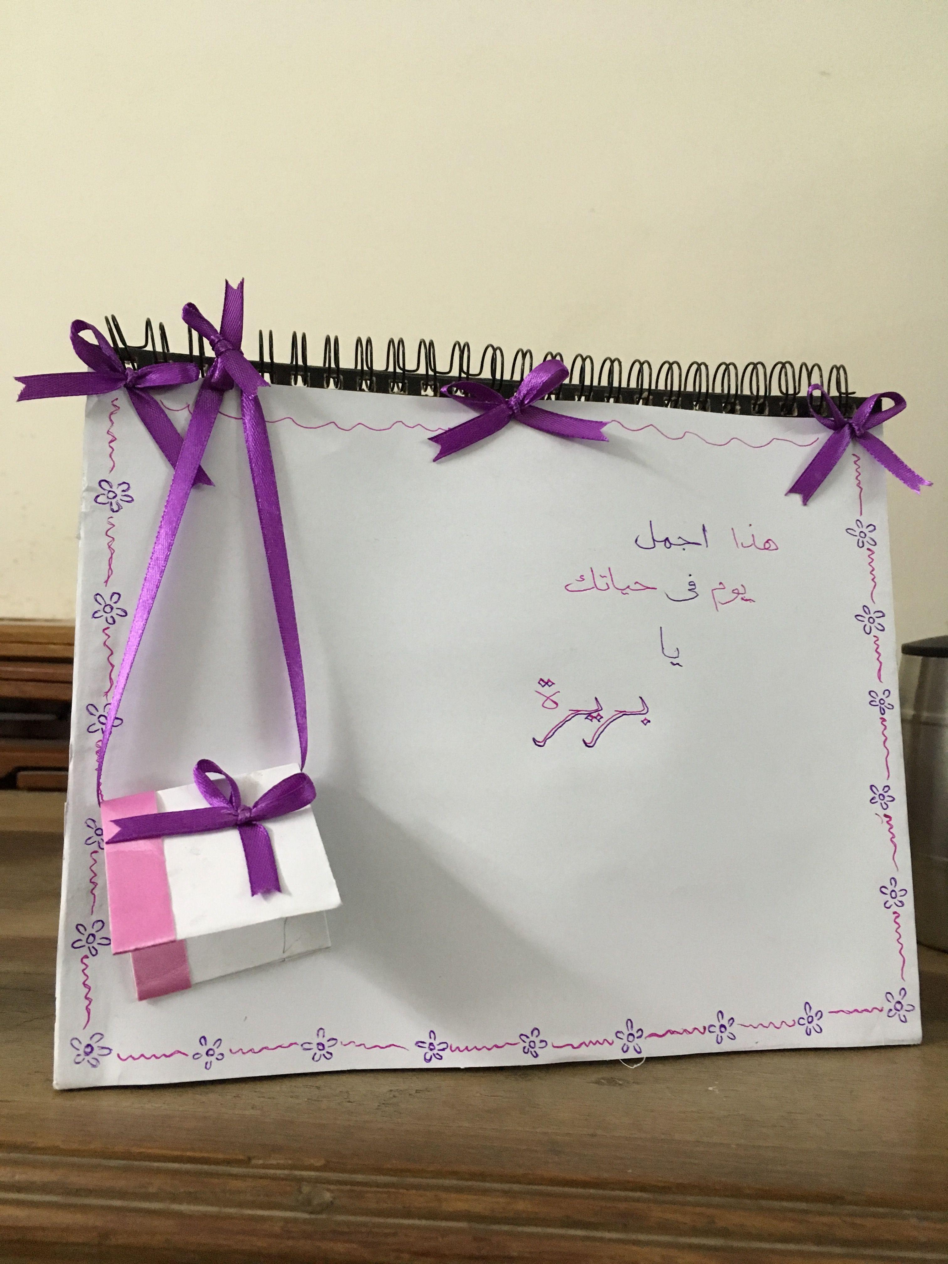بمناسابة ختام حفظ القرآن Ted Baker Icon Bag Tote Bag Bags